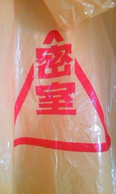 """""""【cali≠gari】 : 『真梅雨の野外 〜再起Do〜?』2011.06.18."""""""